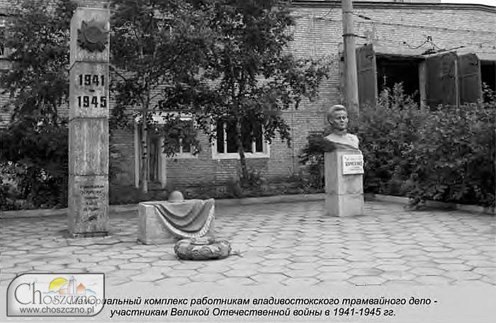 borysenko202.jpg